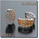 イヤリング ピアリング K18(ゴールド)&K14WG(ホワイトゴールド)ミル打ちアンティーク調 透かし模様がとっても素敵なデザインですgold/k18/18金 k14/14金 【送料無料】 10P03Dec16