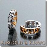 イヤリング ピアリングK18GOLD(ゴールド)& K14WG(ホワイトゴールド)リバーシブルタイプ ピアリングの中で小さいサイズ ハートの透かし模様がとってカワイイ! 【gold