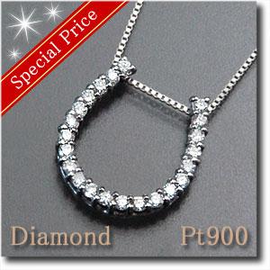 ボリューム ダイヤモンド ペンダント プラチナ ベネチアンチェーン スライドアジャスター