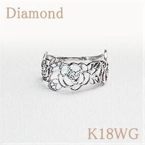 透かし彫りピンキーリング<Flower> 細部までこだわった透かし彫りがとってもエレガント!  ダイヤモンド/K18WG(ホワイトゴールド) 小指/フラワー/花【送料無料】10P07Nov15 10P03Dec16