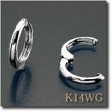 イヤリング ピアリング K14WG(ホワイトゴールド) シンプルフープタイプ ランキング入賞の人気商品です!【】【k14/14金】