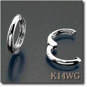 イヤリング ピアリング K14WG(ホワイトゴールド) シンプルフープタイプ 楽天ランキング入賞の人気商品です!k14/14金【送料無料】 10P03Dec16