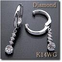イヤリング ピアリング ダイヤモンド 0.30ct K14W...