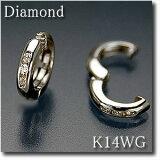 イヤリング ピアリング ダイヤモンド 0.10ct K14WG (ホワイトゴールド) ランキング入賞人気商品 【】