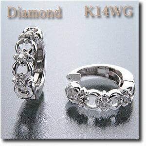 イヤリング ピアリング ダイヤモンド約0.06ct K14WG(ホワイトゴールド) 繊細なデザインが人気!k14/14金【送料無料】 10P05Dec15 10P03Dec16