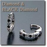 イヤリング ピアリング ダイヤモンド&ブラックダイヤモンド 0.20ct K14WG(ホワイトゴールド) 丁度良い大きさのシンプルデザイン 14/14金【】