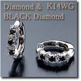 イヤリング ピアリング ダイヤモンド&ブラックダイヤモンド トータル 0.36ct K14WG(ホワイトゴールド) 【k14/14金】【】