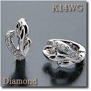 イヤリング ピアリング ダイヤモンド0.16ct K14WG(ホワイトゴールド)/k14/14金 まる