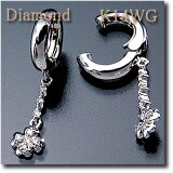 イヤリング ピアリング ダイヤモンド 0.14ct K14WG(ホワイトゴールド) ダイヤモンドが耳たぶの下で揺れて輝く! 幸せの四葉のクローバーモチーフ♪k14/14金【】【RCP】