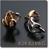 イヤリング ピアリング K18YG(イエローゴールド) &K14WG(ホワイトゴールド) 人気のリバーシブルタイプです! k18/18金 k14/14金【】