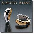 イヤリング ピアリング K14WG(ホワイトゴールド)&K18(ゴールド) ゆるいカーブが魅 力的! 【送料無料】 k14/14金 gold/k18/18金 10P18Jun16