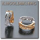 イヤリング ピアリング K18(ゴールド)&K14WG (ホワイトゴールド) 透かし模様のクロスタイプがついに登場! 豪華リバーシブル! GOLD/gold/k18/18金 k14
