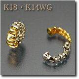 イヤリング ピアリングK18(ゴールド)&K14WG(ホワイトゴールド)リバーシブルタイプ GOLD/gold/k18/18金 k14/14金【】【RCP】