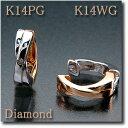 イヤリング ピアリング ダイヤモンド 0.02ct K14W...