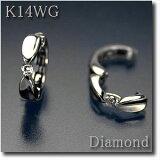 イヤリング ピアリング ダイヤモンド 0.10ct K14WG(ホワイトゴールド) ランキング入賞の人気商品です!k14/14金【】【RCP】