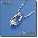 珠寶, 手錶 - ペンダントネックレスダイヤモンド0.10ct/Pt900/Pt850(プラチナ)チェーンの取り外しが可能です◎【送料無料】 10P03Dec16