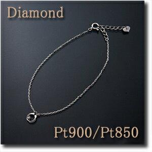 ブレスレット ダイヤモンド0.014ct Pt900/Pt850(プラチナ) 幸運の馬蹄モチーフ ダイヤがアクセントPT/pt【送料無料】【馬てい】 10P03Dec16