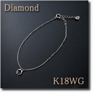 ブレスレット ダイヤモンド0.014ct K18WG(ホワイトゴールド)幸運の馬蹄モチーフ k18/18金 【送料無料】 10P03Dec16