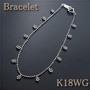ブレスレット K18WG(ホワイトゴールド) シンプルだけど、とっても華やか! 人気デザインです♪ k18/18金【送料無料】 10P03Dec16