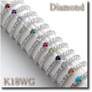 【2月の誕生石】アメジスト ダイヤモンド0.17ct K18WG(ホワイトゴールド) 誕生石&ダイヤモンドの ハーフエタニティーリング 重ね着けにもピッタリな細身のデザイン k18/18金【送料無料】 10P03Dec16 【ご予約販売商品】   ()