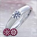 婚約指輪 エンゲージリング! 卸直営!ダイヤモンド 0.326ct Hカラー SI2 EXCELLENT H&C プラチナ(Pt900)鑑定書付き ラウンドブリリアント ソリティア 爪なし