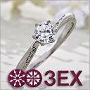 婚約指輪 エンゲージリング! 卸直営!ダイヤモンド 0.258ct Dカラー SI1 EXCELLENT H&C 3EX プラチナ(Pt900)鑑定書付き ラウンドブリリアント メレ 立て爪