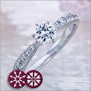 婚約指輪 エンゲージリング! 卸直営!ダイヤモンド 0.331ct Dカラー VVS2 EXCELLENT H&C プラチナ(Pt900)鑑定書付き ラウンドブリリアント メレ 立て爪