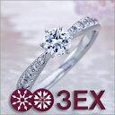 婚約指輪 エンゲージリング! 卸直営!ダイヤモンド 0.210ct Dカラー SI2 EXCELLENT H&C 3EX プラチナ(Pt900)鑑定書付き ラウンドブリリアント メレ 立て爪