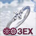 婚約指輪 エンゲージリング! 卸直営!ダイヤモンド 0.341ct Gカラー VS2 EXCELLENT H&C 3EX プラチナ(Pt900)鑑定書付き ラウンドブリリアント メレ 立て爪