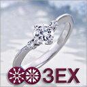 婚約指輪 エンゲージリング! 卸直営!ダイヤモンド 0.306ct Fカラー VVS1 EXCELLENT H&C 3EX プラチナ(Pt9...