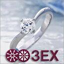 婚約指輪 エンゲージリング! 卸直営!ダイヤモンド 0.398ct Fカラー SI2 EXCELLENT H&C 3EX プラチナ(Pt900)鑑定書付き ラウンドブリリアント ソリティア 立て爪