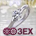 婚約指輪 エンゲージリング! 卸直営!ダイヤモンド 0.265ct Eカラー VVS1 EXCELLENT H&C 3EX プラチナ(Pt900)鑑定書付き ラウンドブ..
