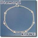ブレスレット 2連タイプ ダイヤモンド 約0.18ct K18WG(ホワイトゴールド) k18/18金【送料無料】