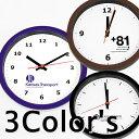 【送料無料】シンプルな壁掛け時計(Wall Clock)