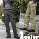 ショッピングズボン B.W.CHENG 2連ポケットカーゴパンツ メンズ MEN'S ベージュ チャコール コットン 綿
