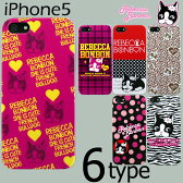 iPhone5 ケースカバー レベッカボンボン アイフォン5 スマートフォンケース RebeccaBonbon