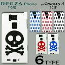 REGZA Phone T-02D ARROWS A 101F対応 ケースカバー クロスボーンスカル柄 スマートフォンケース