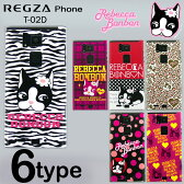 REGZA Phone T-02D ARROWS A 101F ケースカバー レベッカボンボン スマートフォンケース RebeccaBonbon