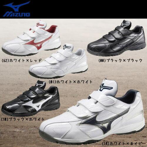 MIZUNO【ミズノ】一般用トレーニングシューズフランチャイズトレーナーFEdition