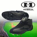 高校野球対応 送料無料 野球 超軽量モデル一般 ハイゴールド HI-GOLD ウレタンソール スパイク 埋め込み金具 ミドルカット スウェード 金具  HIGOLD