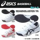 野球 asics baseball【アシックスベースボール】一般・ジュニアトレーニングシューズ BEAMINGLUSTER TR ビーミングラスター TR