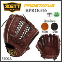 野球 ZETT【ゼット】一般硬式グラブ プロステイタス 内野(二塁手・遊撃手) 右投げ用