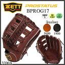 野球 ZETT【ゼット】一般硬式グラブ プロステイタス 外野手用 小指2本入れ