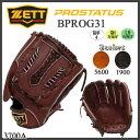 野球 ZETT【ゼット】一般硬式グラブ プロステイタス 投手用
