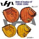 送料無料HATAKEYAMA【ハタケヤマ】一般硬式グラブ キャッチャーミット 捕手用 -Kシリーズ シェラムーブ 野球 グローブ