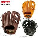 野球 ZETT【ゼット】一般硬式グラブ プロステイタス 内野手 二塁手・遊撃手 右投げ用