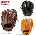 野球 ZETT【ゼット】一般硬式グラブ プロステイタス 外野手用