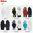 野球 wilson【ウイルソン】一般・ジュニア 守備用手袋 片手用