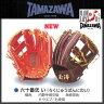 野球 TAMAZAWA【タマザワ】一般軟式グラブ 漢字 玉澤 二代目カンタマ 内野手中型 右投げ用