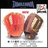 野球 TAMAZAWA【タマザワ】一般軟式グラブ 漢字 玉澤 二代目カンタマ外野手用
